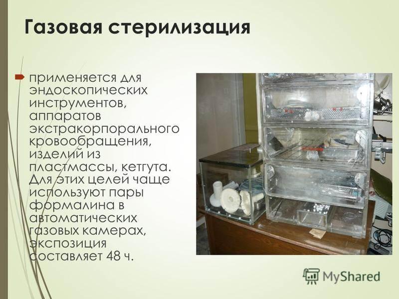 Отоскопия - метод эндоскопической диагностики